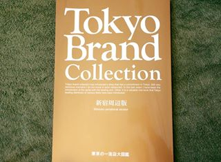 Tokyo Brand Collection